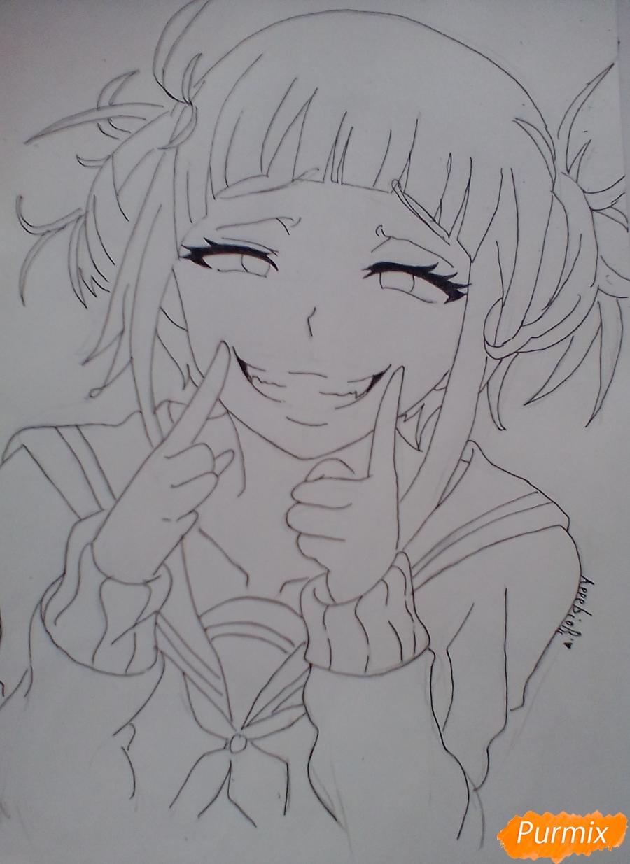 Рисуем улыбающуюся Тогу Химико - шаг 8