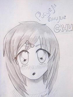 лицо аниме девушки карандашом
