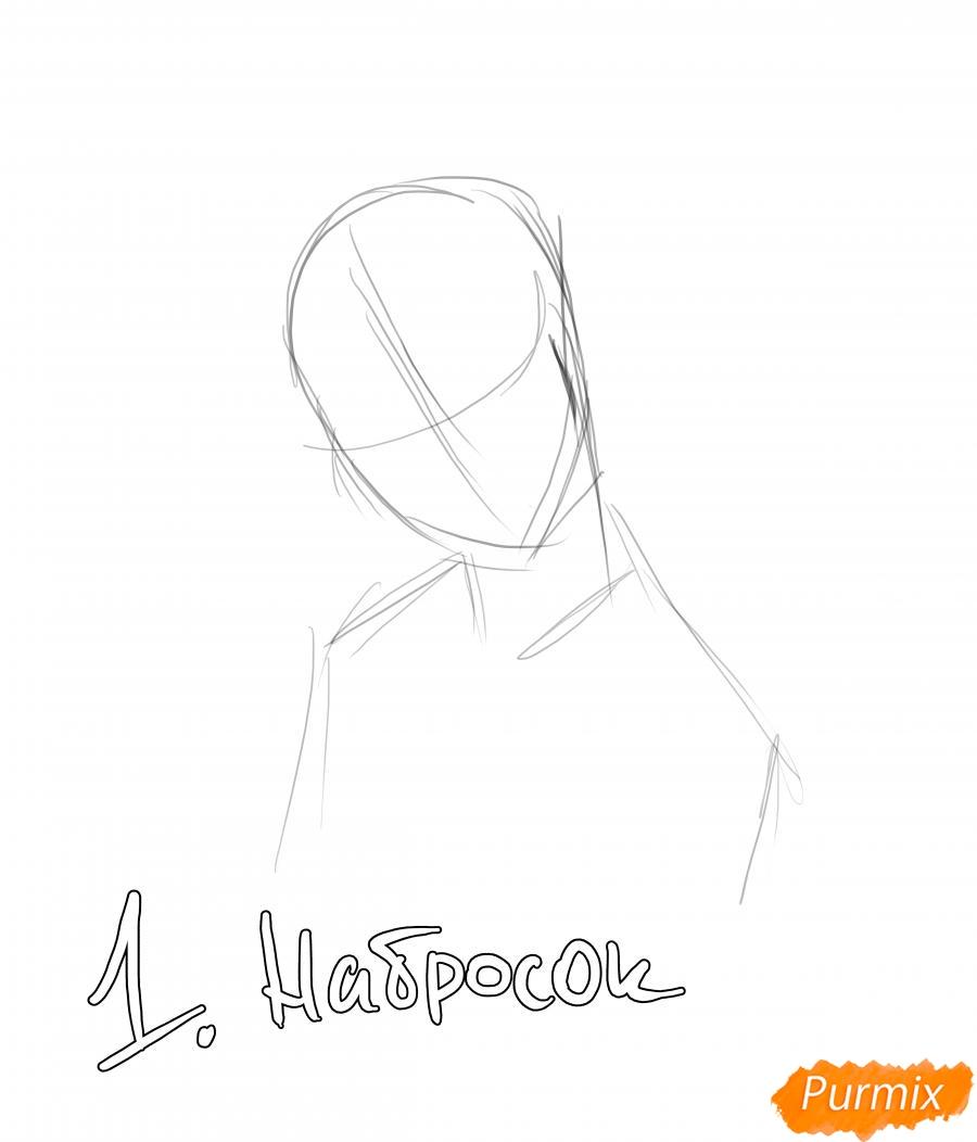 Рисуем набросок аниме парня на компьютере - шаг 1