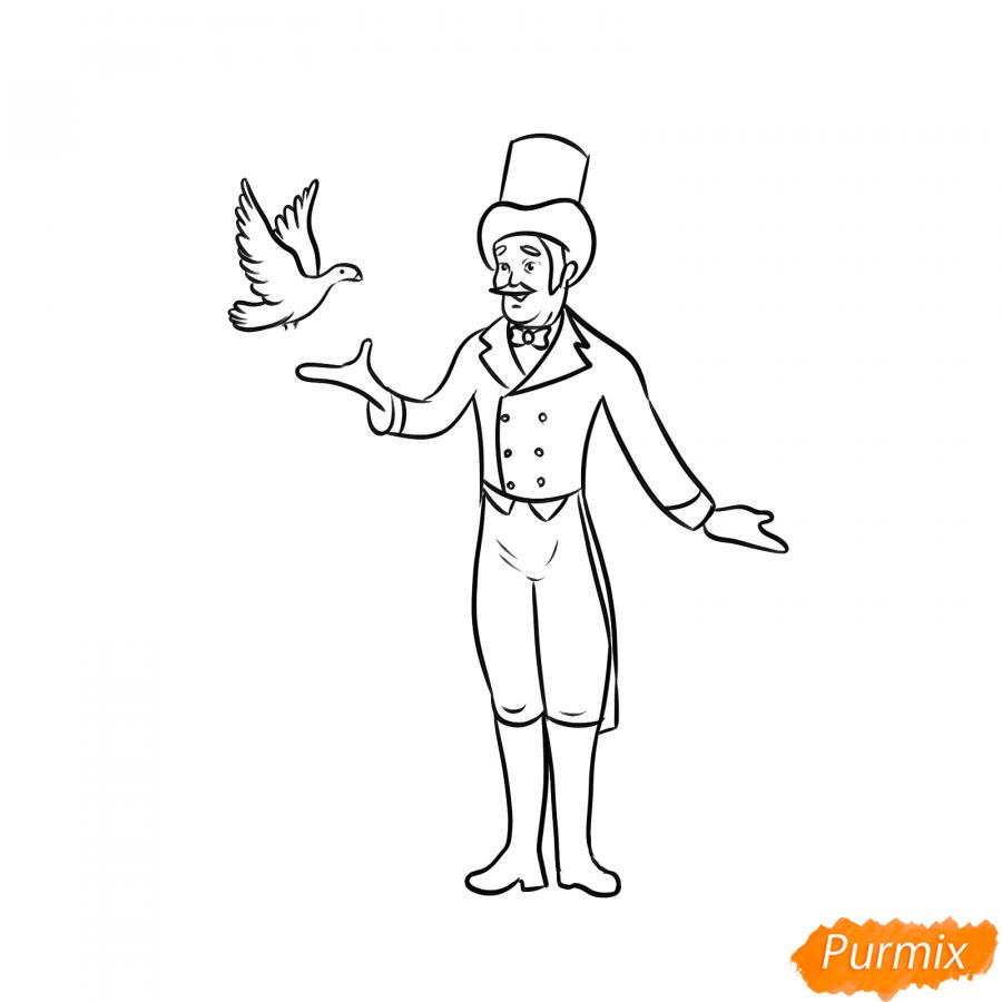 Рисуем фокусника цирка - шаг 6
