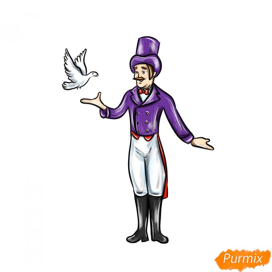 Рисуем фокусника цирка - шаг 9