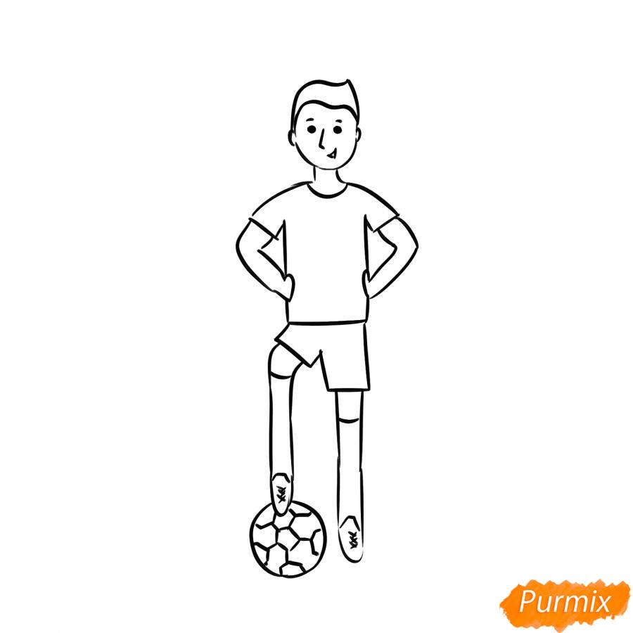 Рисуем футболиста - шаг 5