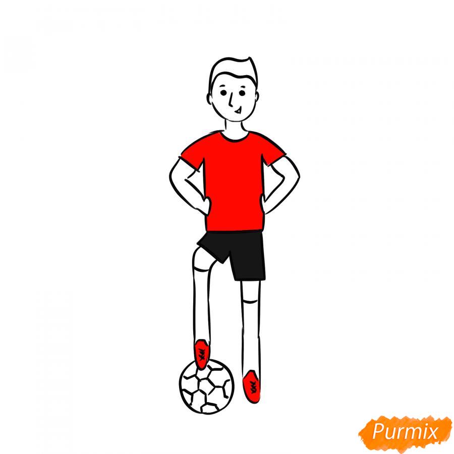 Рисуем футболиста - шаг 6