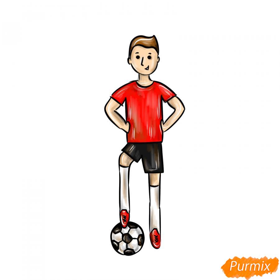 Рисуем футболиста - шаг 8