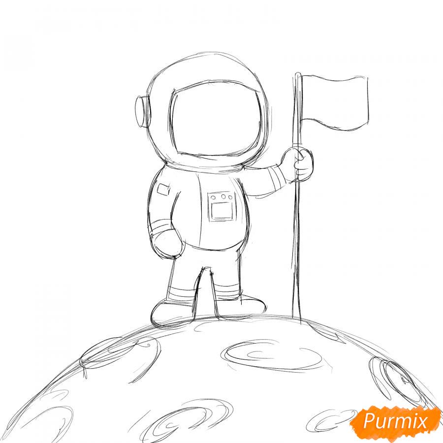 Рисуем космонавта на луне - шаг 4