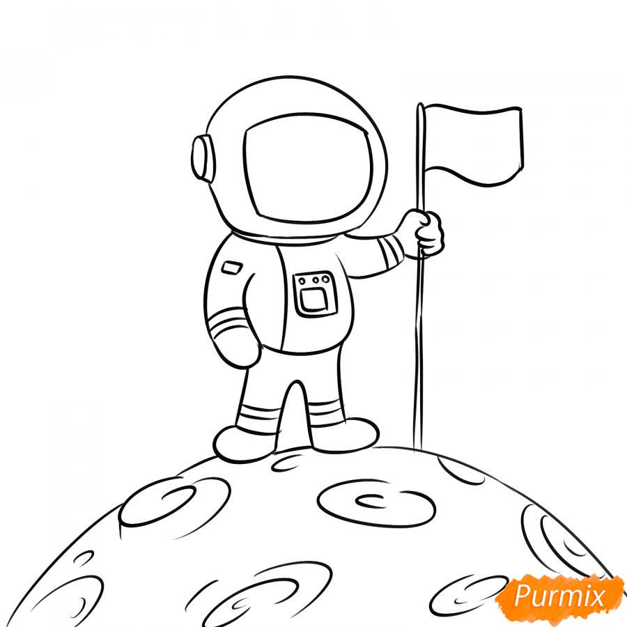 Рисуем космонавта на луне - шаг 5