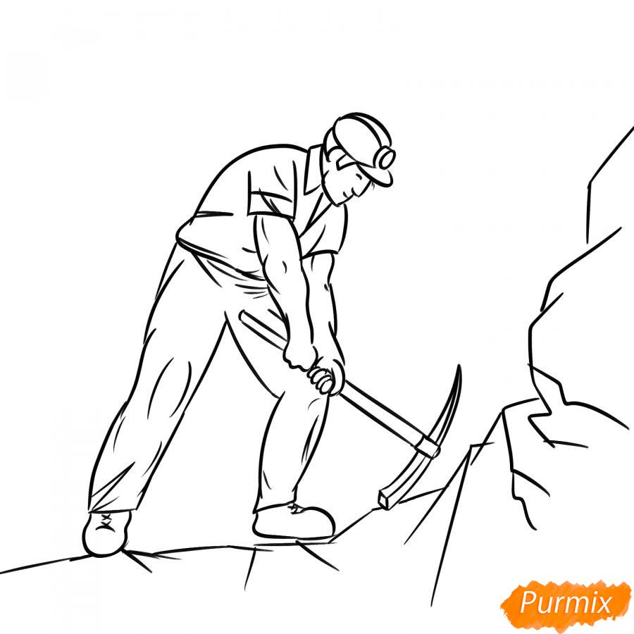 Рисуем шахтера за работой - шаг 6