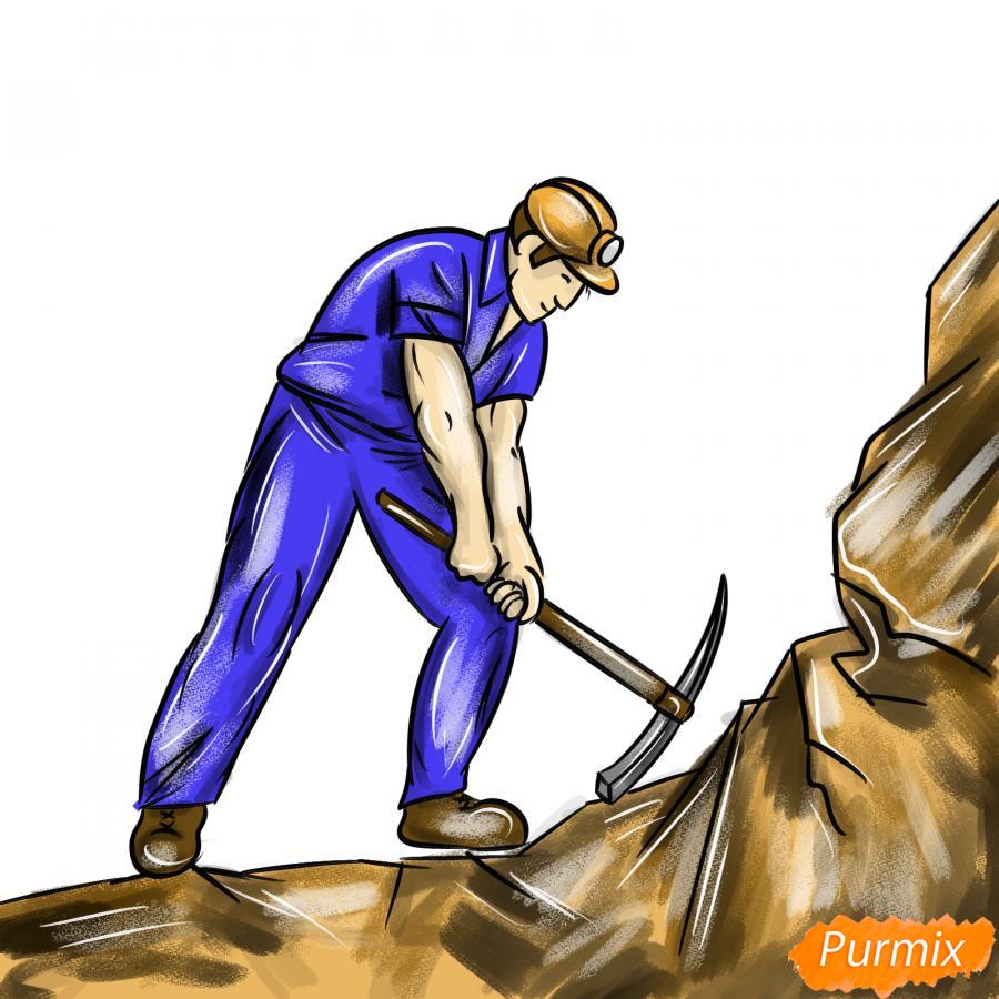 Рисуем шахтера за работой - шаг 9