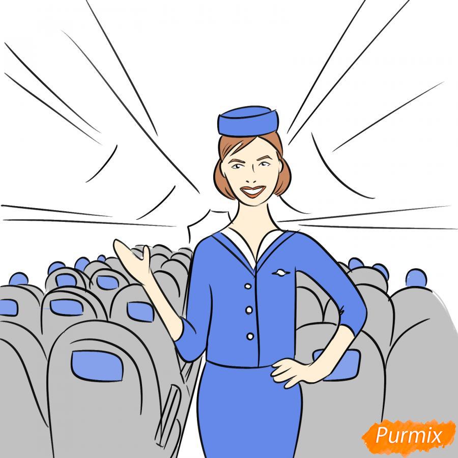 Рисуем стюардессу в самолете - шаг 8