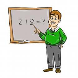 Фото учителя по математике
