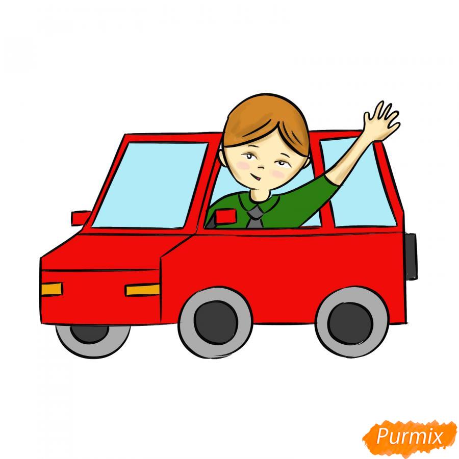 Рисуем водителя - шаг 8