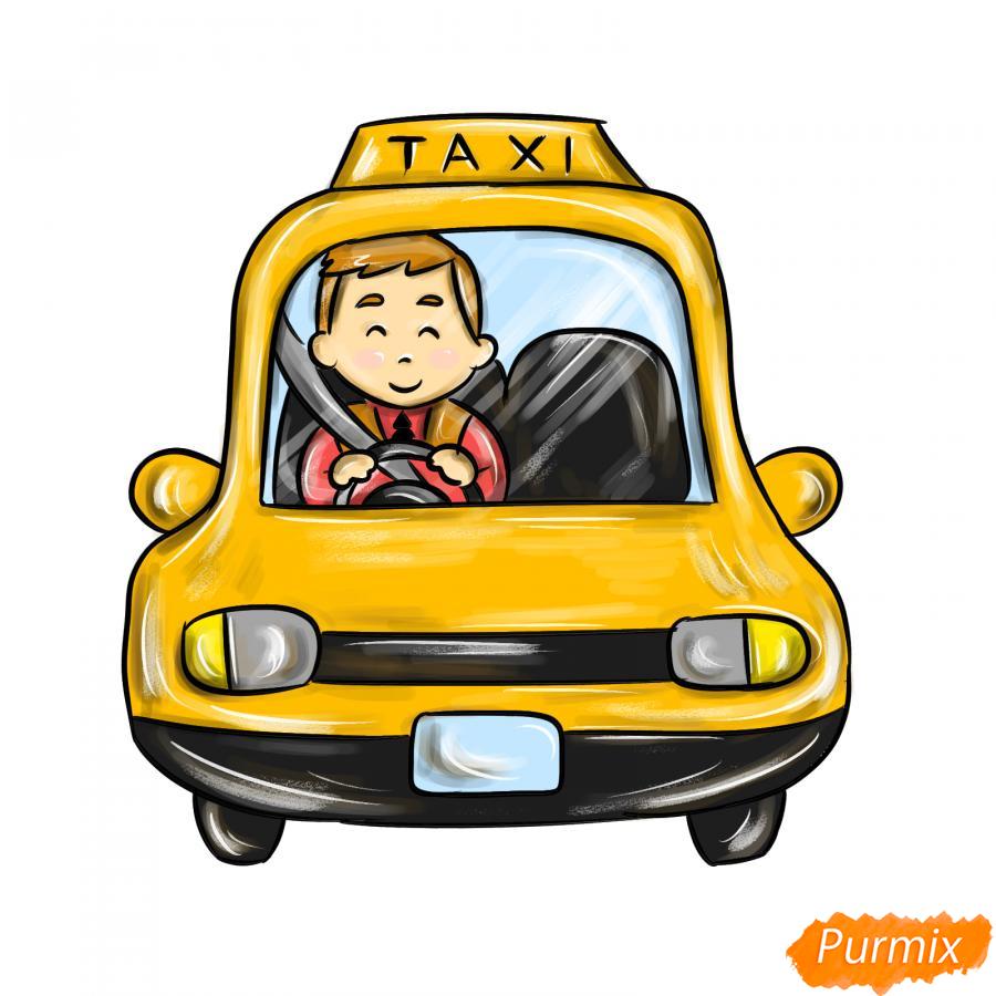 Рисуем водителя такси - шаг 9