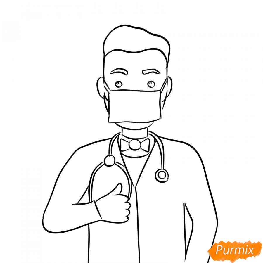 Рисуем врача в маске - шаг 5