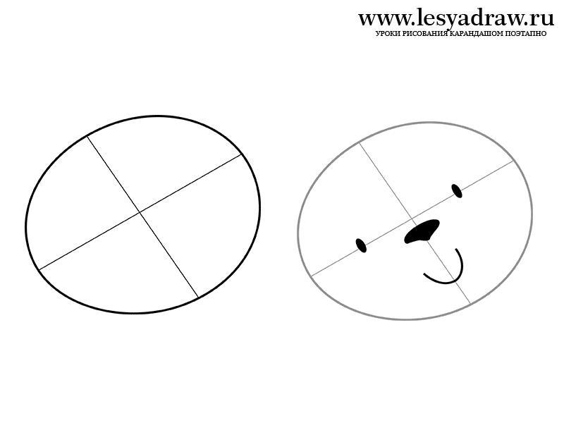 Как просто нарисовать маленького мишку с сердечком - шаг 1