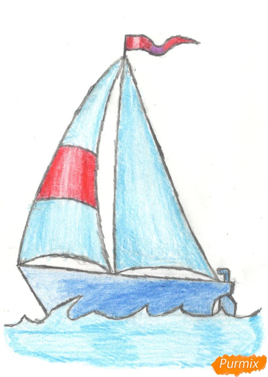 Рисуем кораблик (детский урок) - шаг 10