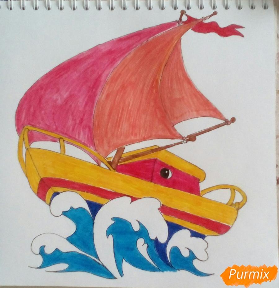 Рисуем кораблик ребенку карандашами - шаг 7