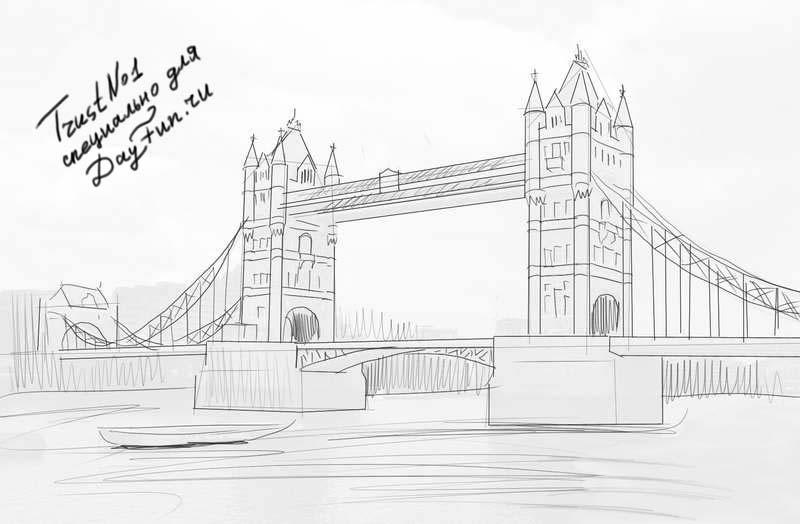 Рисуем Тауэрский Мост на бумаге