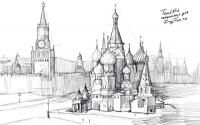 Кремль карандашом на бумаге