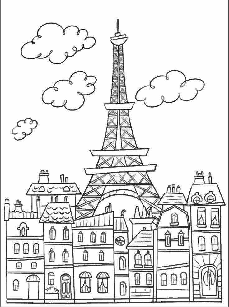 Рисунки Эйфелевой башни для срисовки - шаг 1
