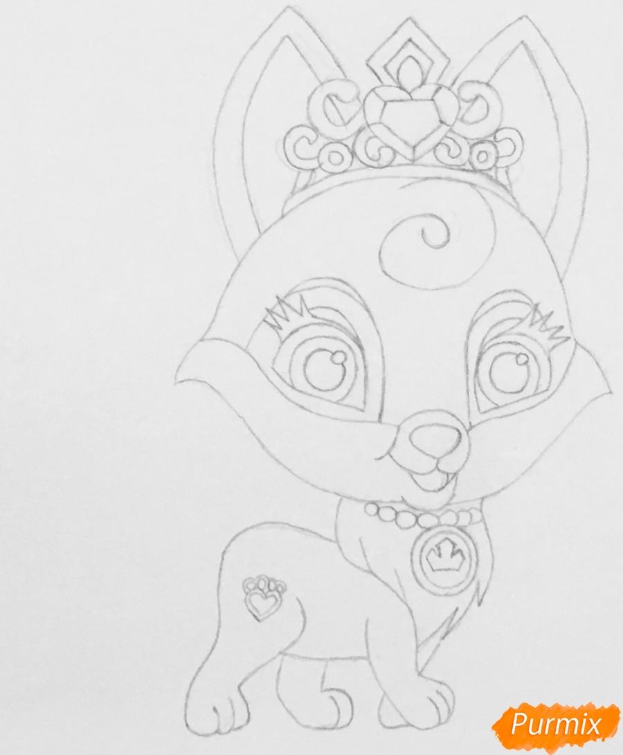 Рисуем лисичку Вострушка питомца Авроры из мультфильма Palace Pets - шаг 4