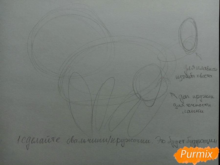 Рисуем кошечку в скафандре карандашами - шаг 1