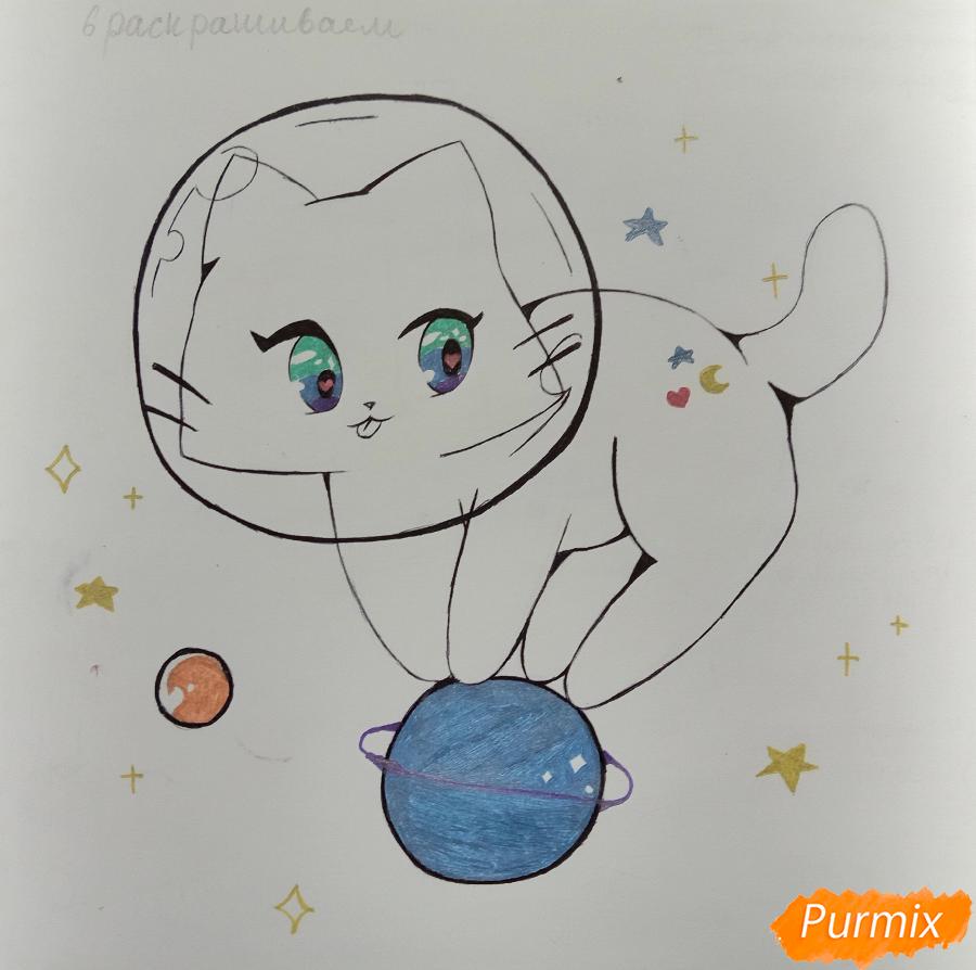Как нарисовать кошечку в скафандре карандашами поэтапно