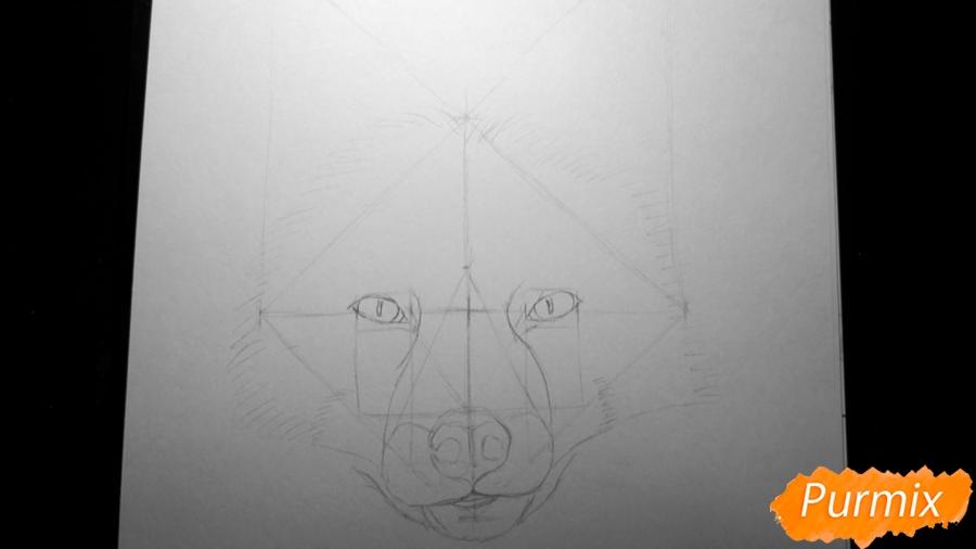 Рисуем морду лисы - шаг 4