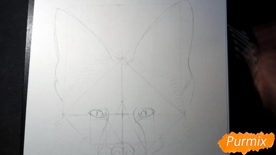 Рисуем морду лисы - шаг 5