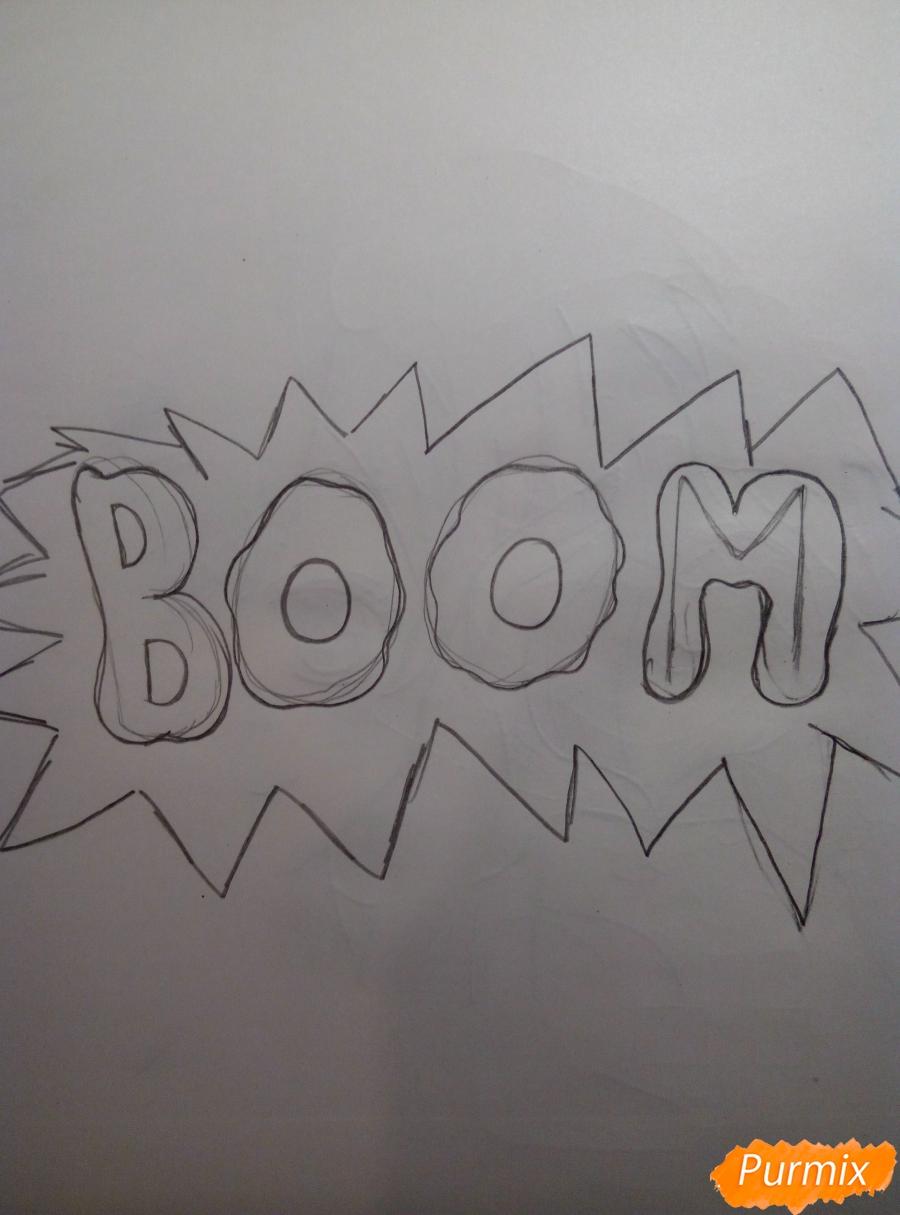 Рисуем слово BOOM в стиле граффити карандашами - шаг 2