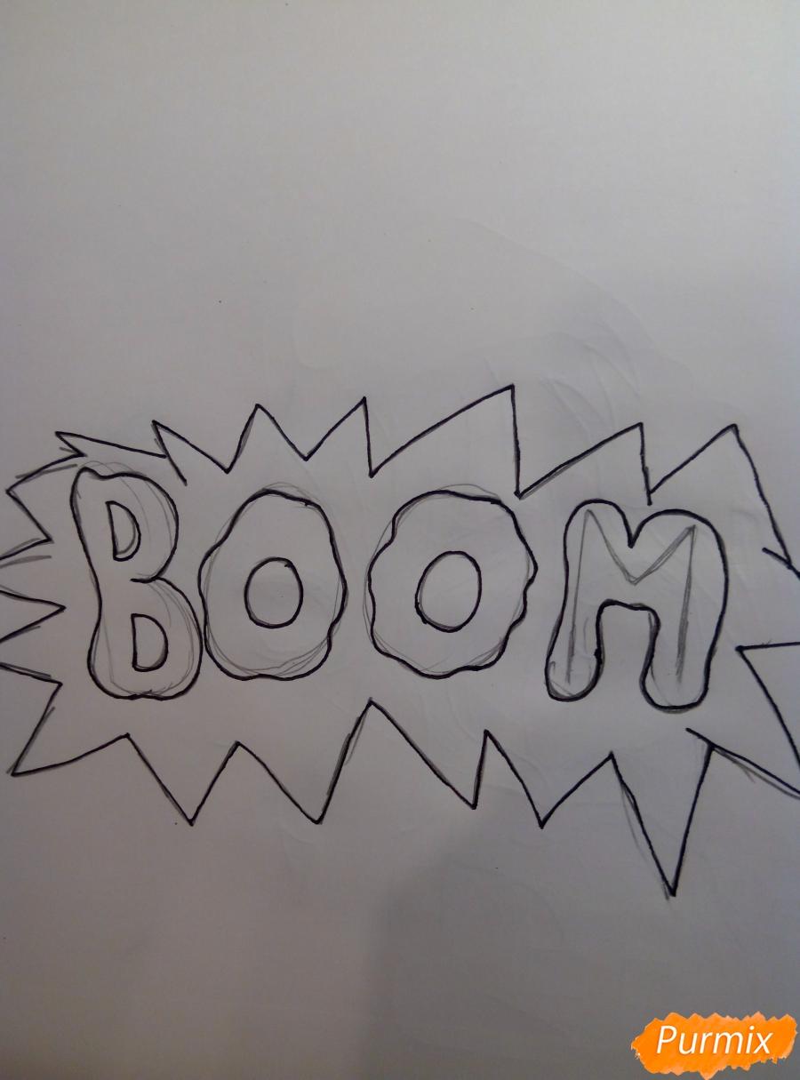 Рисуем слово BOOM в стиле граффити карандашами - шаг 3