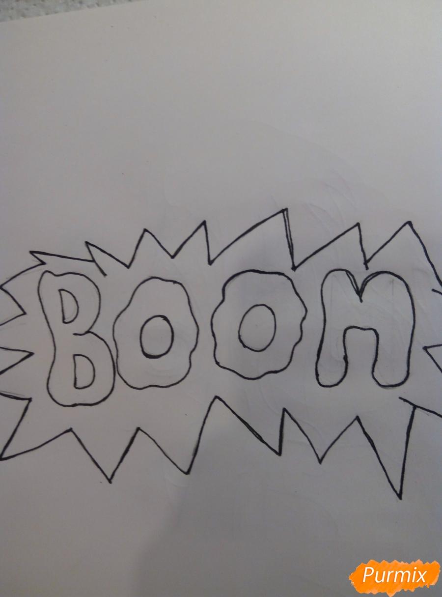Рисуем слово BOOM в стиле граффити карандашами - шаг 4