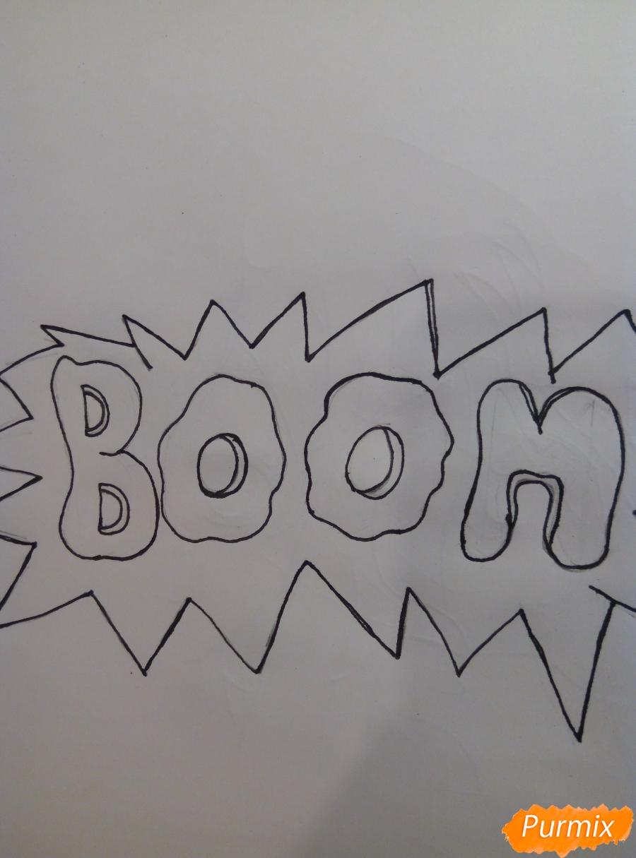 Рисуем слово BOOM в стиле граффити карандашами - шаг 5