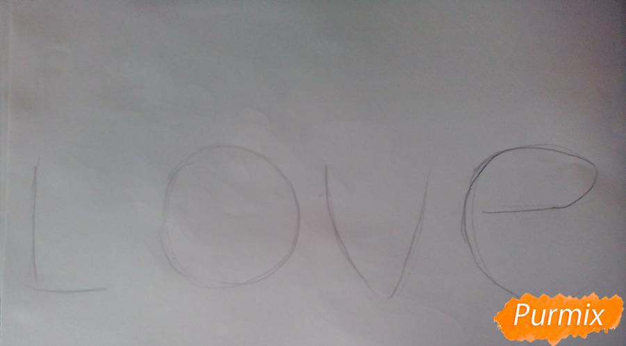 Рисуем слово Love в виде котиков - шаг 1