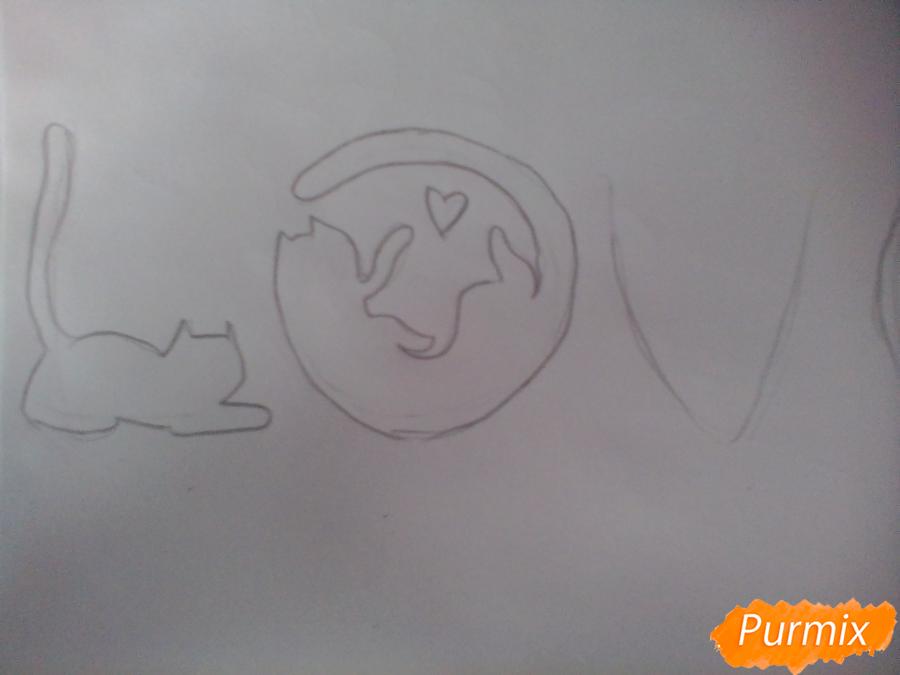 Рисуем слово Love в виде котиков - шаг 2