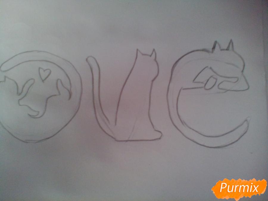 Рисуем слово Love в виде котиков - шаг 3
