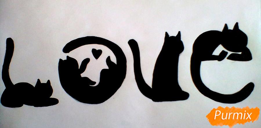 Рисуем слово Love в виде котиков - шаг 4