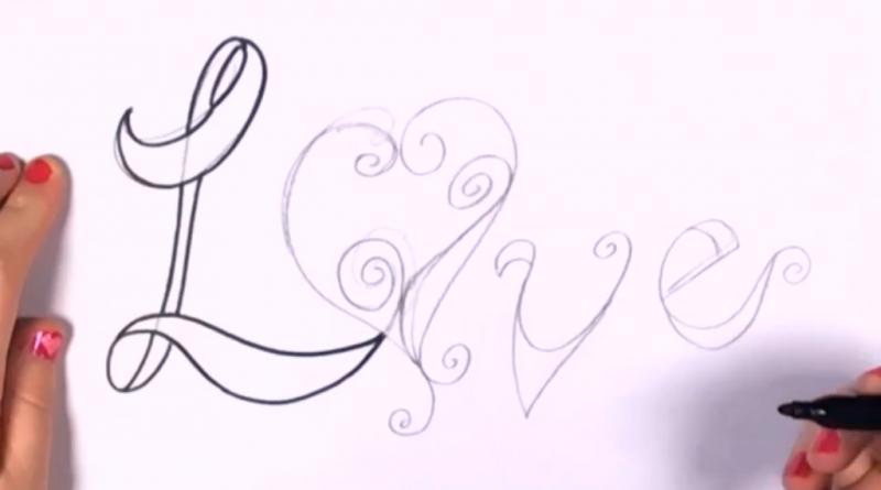 Как красиво нарисовать слово love - шаг 4