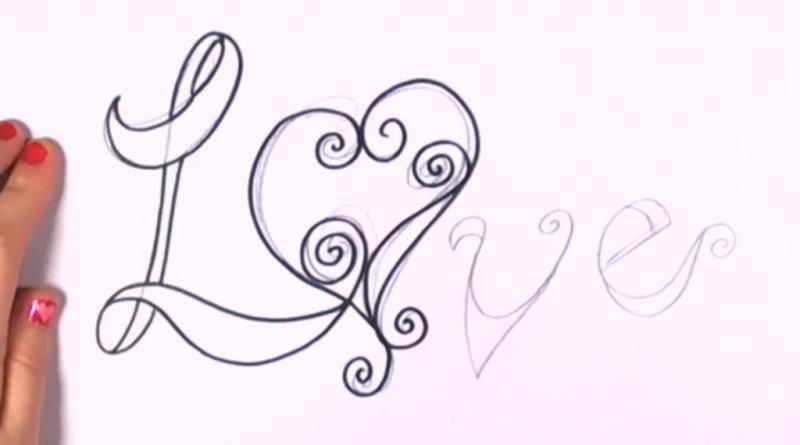 Как красиво нарисовать слово love - шаг 5