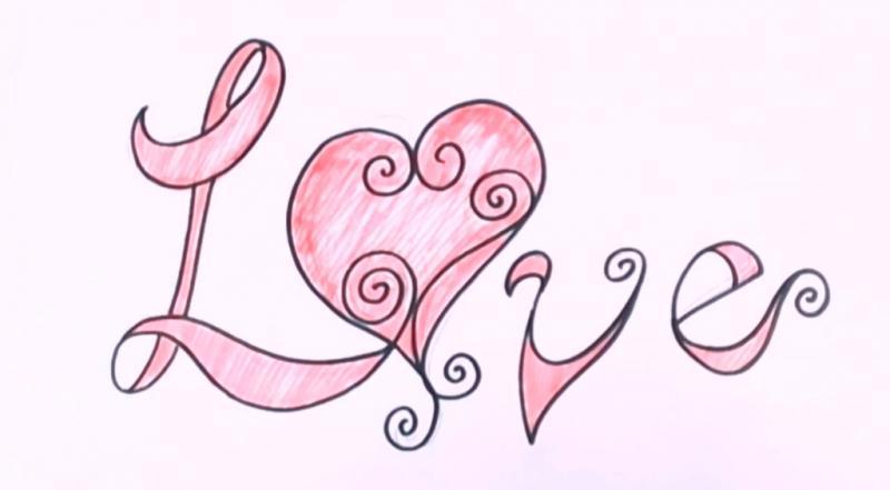 Как красиво нарисовать слово love - шаг 7