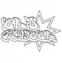 Как красиво нарисовать слово old school карандашом
