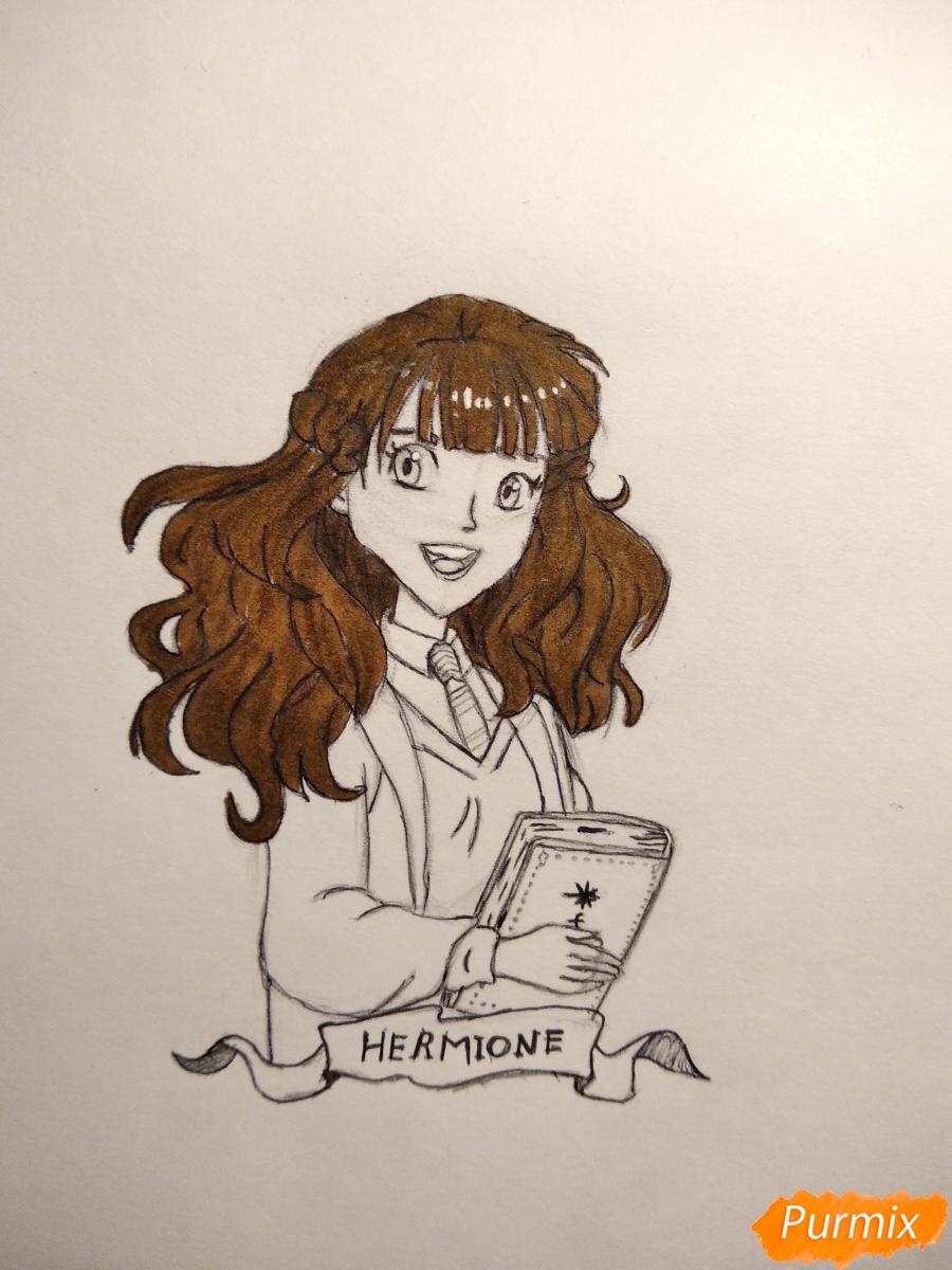 Рисуем Гермиону с книгой в аниме стиле - шаг 11