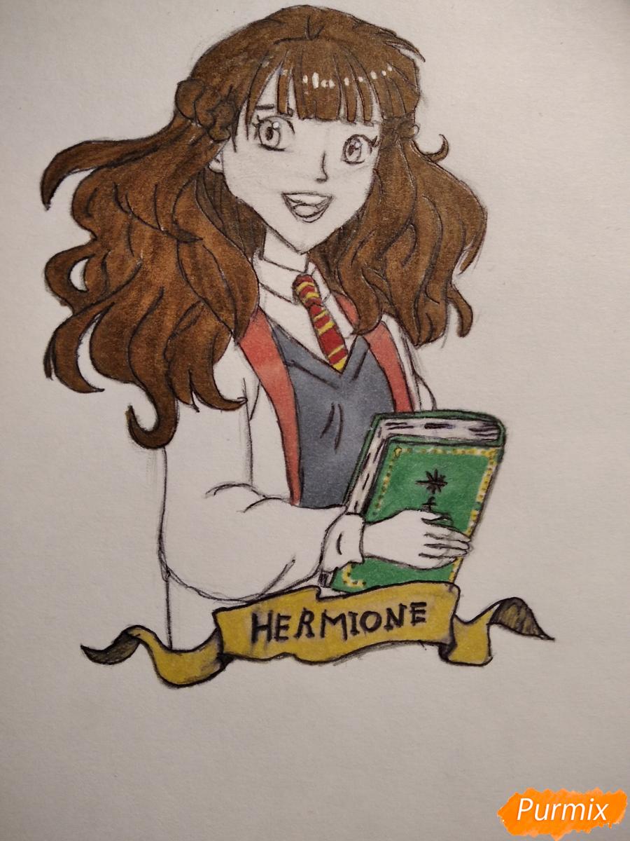 Рисуем Гермиону с книгой в аниме стиле - шаг 12