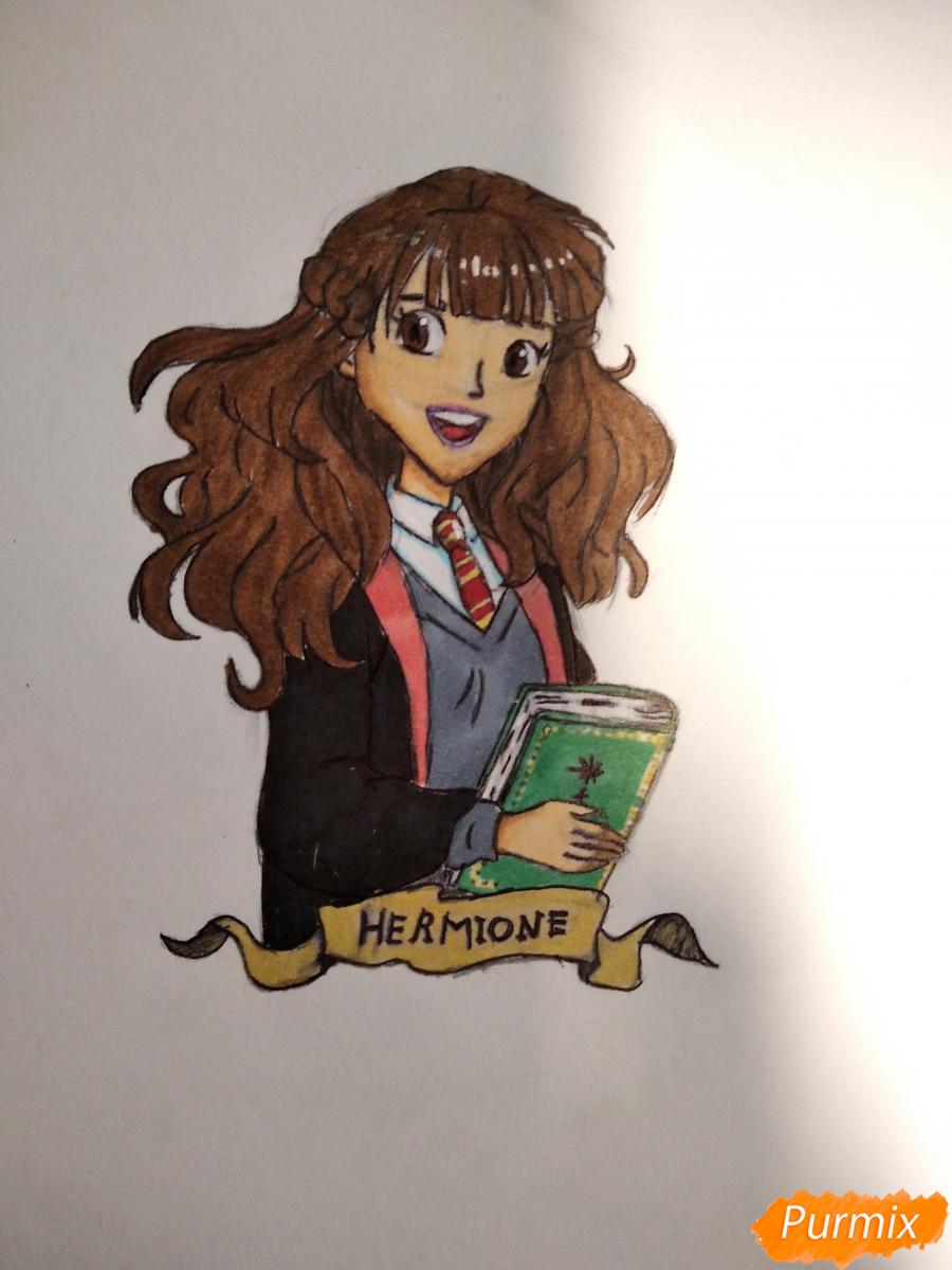 Рисуем Гермиону с книгой в аниме стиле - шаг 13