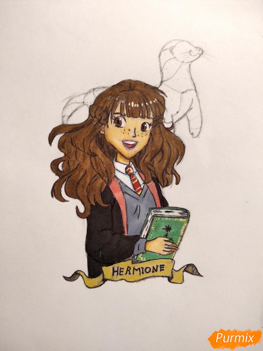 Рисуем Гермиону с книгой в аниме стиле - шаг 14