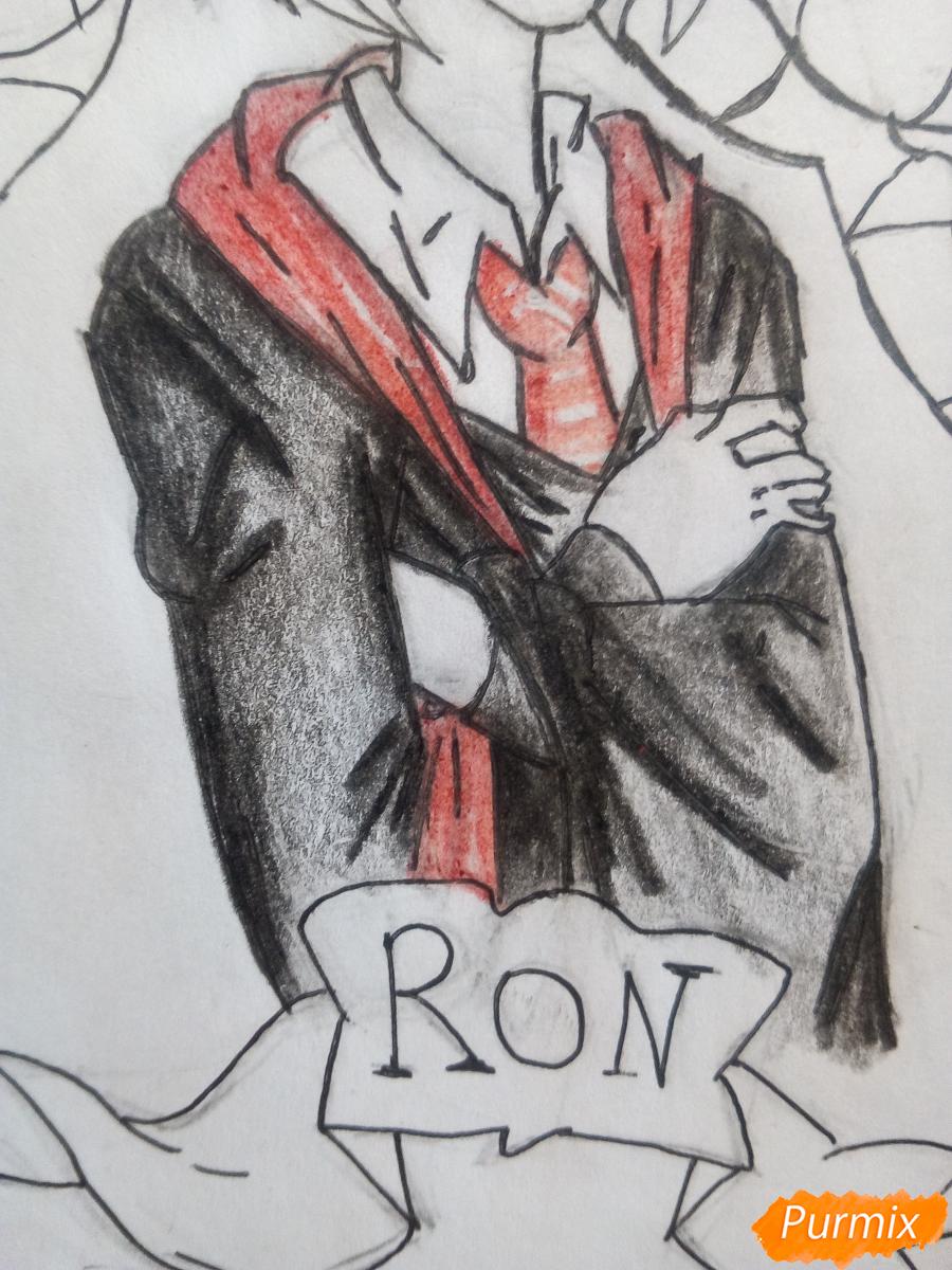 Рисуем Рона Уизли из фильма Гарри Поттер и тайная комната - шаг 13