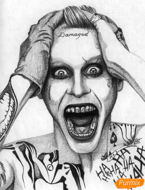 Рисуем Джокера из фильма Отряд самоубийц карандашами и ручкой - шаг 4