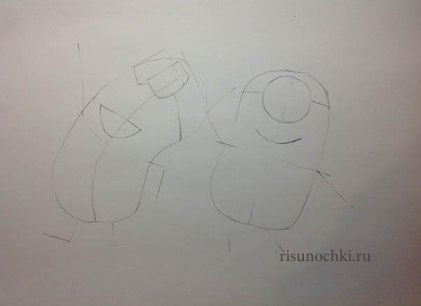 Рисуем двух миньонов - шаг 3