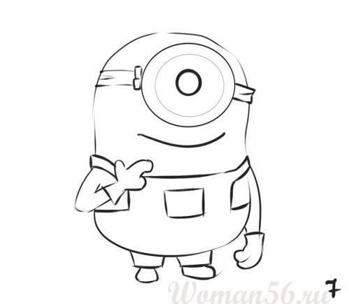 Рисуем и раскрасить Карла - шаг 7