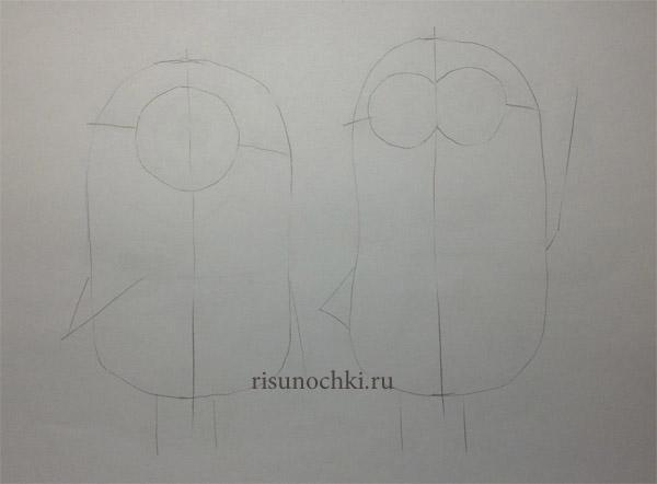 Рисуем веселеньких миньончиков Карал и Фила - шаг 3