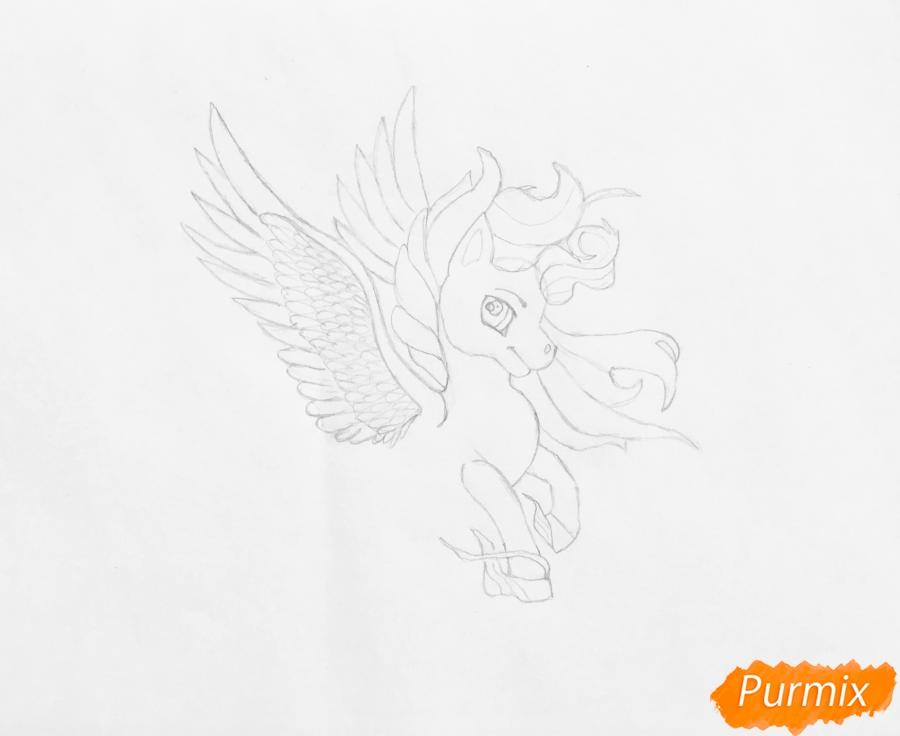 Рисуем огненного пони с крыльями - шаг 4